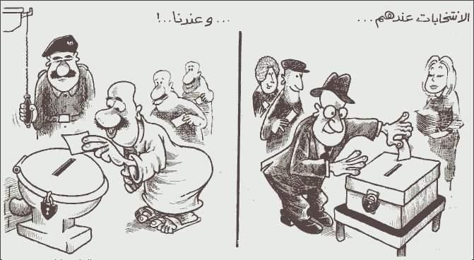 Arabic jokes arabic jokes arabic jokes